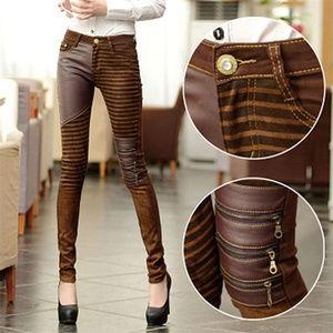 Denim - High Waist Skinny Jeans For Women PU Leather Pants